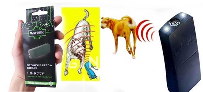 Ультразвуковой отпугиватель собак LS-977F