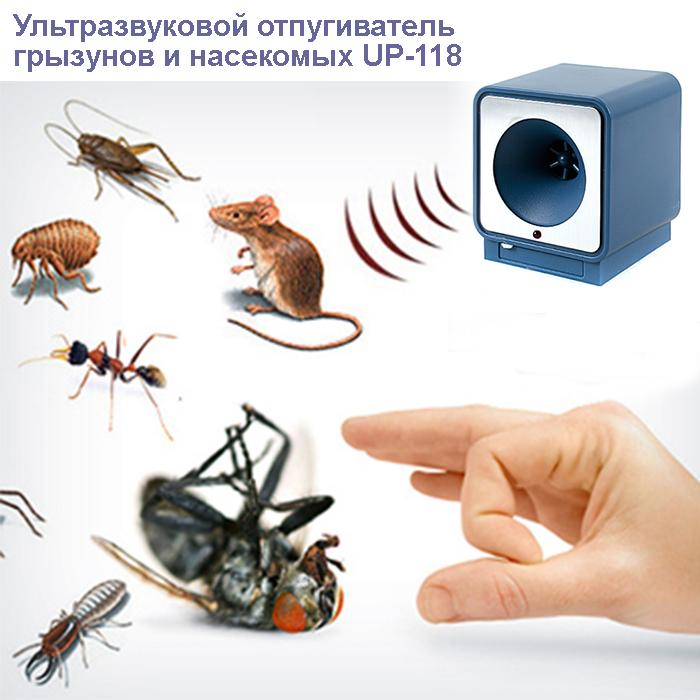 Отпугиватель насекомых и грызунов своими руками