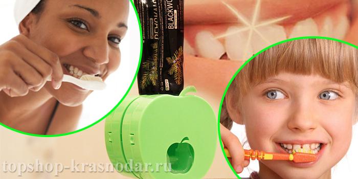 Дозатор для зубной пасты Яблоко