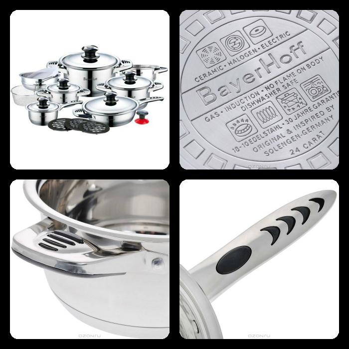 Набор посуды Bayerhoff BH-901
